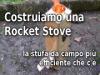 20140303-RocketStove