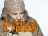 20160120 Freddo